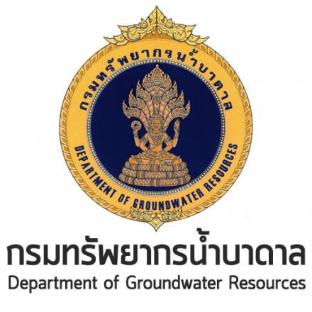 ศูนย์เทคโนโลยีสารสนเทศทรัพยากรน้ำบาดาล | Groundwater Information Technology Center : GITC